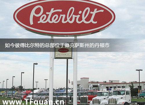 擎天柱原型Peterbilt389卡车 变形金刚 第1张