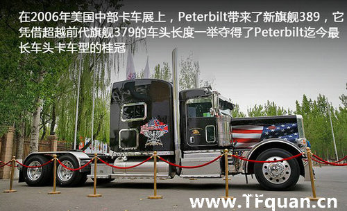 擎天柱原型Peterbilt389卡车 变形金刚 第2张