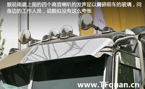 擎天柱原型Peterbilt389卡车 变形金刚 第6张