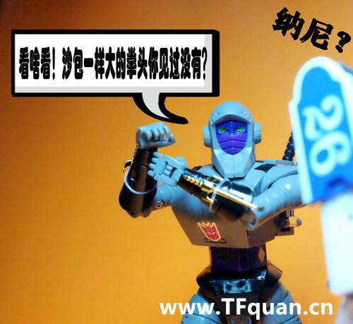 迷友摆拍【G1动画小场景】之倒霉的幻影 变形金刚 第10张