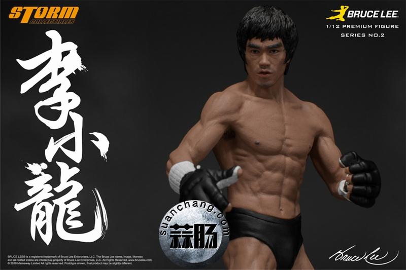 Storm Toys修正新图——「MMA-综合格斗之父」-李小龙 Bruce Lee雕像