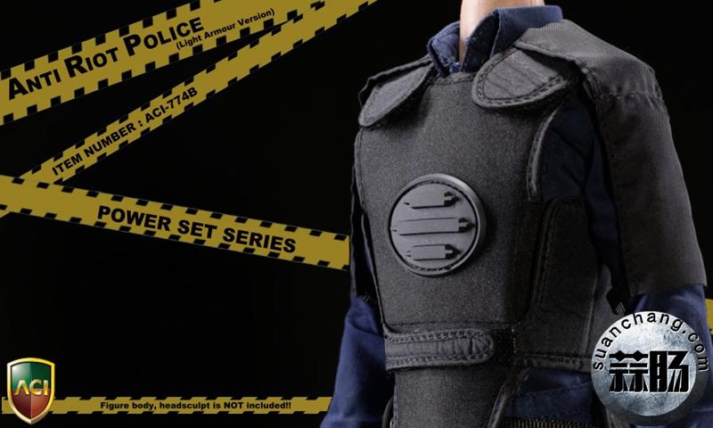 ACI TOYS新品——强力套装系列 - 防暴警察【轻装版】