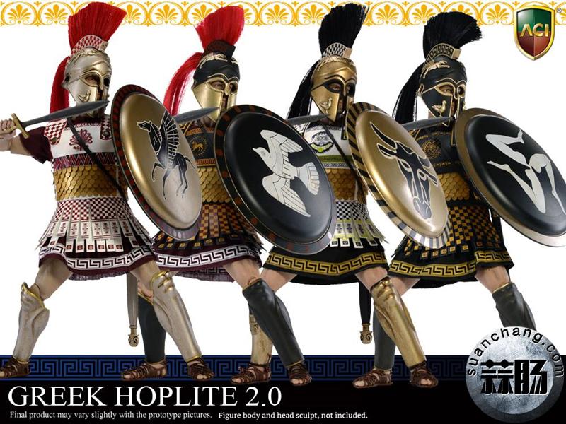 ACI Toys強力套裝系列 - 希腊重装步兵2.0