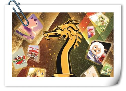 第九届中国国际漫画节国庆前夕广州开幕