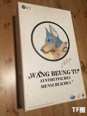汪宾社 人偶组装说明书 给不熟悉二战和兵人的玩家