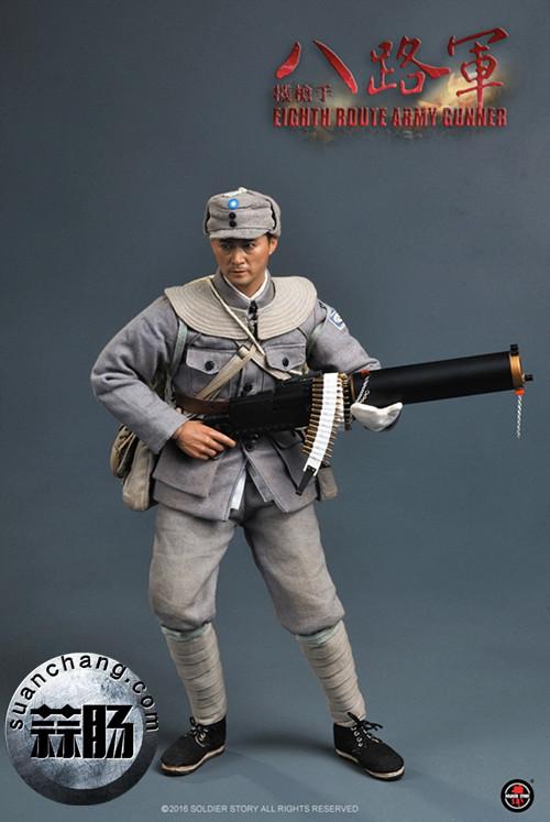 Soldier Story推出一款1:6 WWII - 八路军机枪手 模玩 第1张