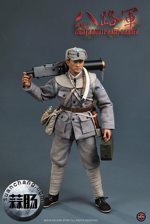 Soldier Story推出一款1:6 WWII - 八路军机枪手 模玩 第2张