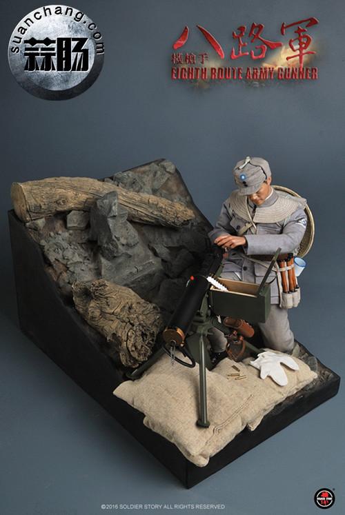 Soldier Story推出一款1:6 WWII - 八路军机枪手 模玩 第6张