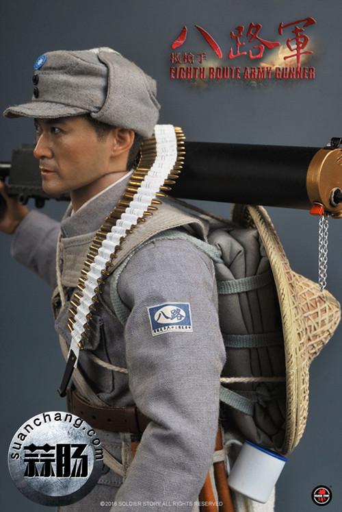 Soldier Story推出一款1:6 WWII - 八路军机枪手 模玩 第9张