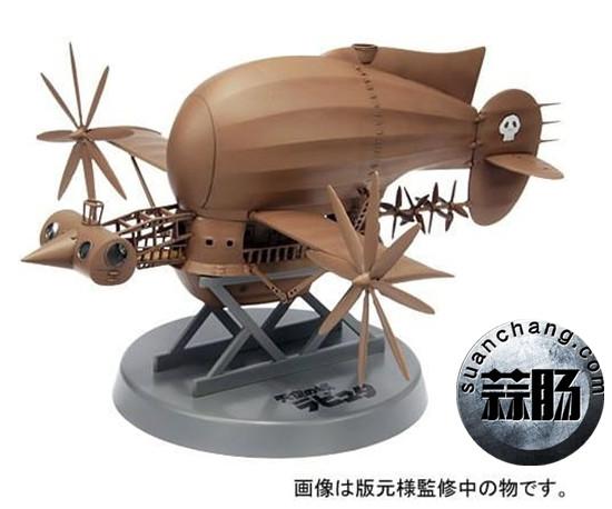 Fine Molds将推出宫崎骏《天空之城》 虎蛾号飞行船 模玩 第2张