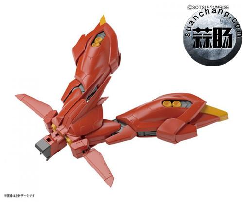BANDAI新品——RE/100 龙飞 模玩 第6张
