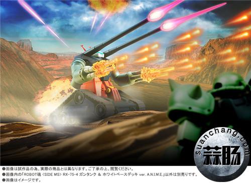 BANDAI魂商店 ROBOT魂 钢坦克&白色木马格纳库 模玩 第1张