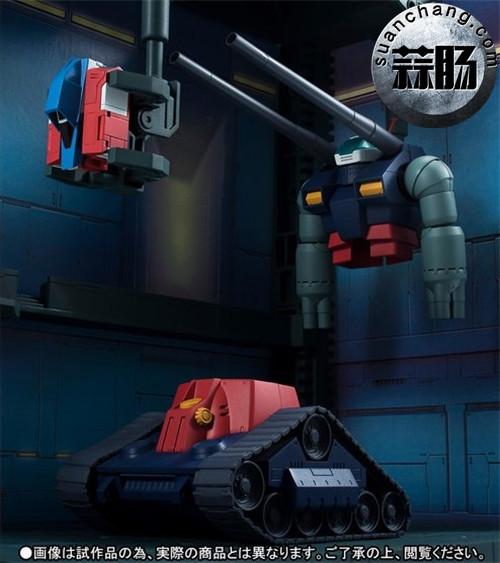 BANDAI魂商店 ROBOT魂 钢坦克&白色木马格纳库 模玩 第7张