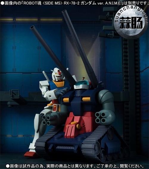 BANDAI魂商店 ROBOT魂 钢坦克&白色木马格纳库 模玩 第8张