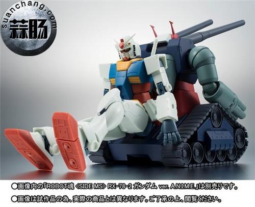 BANDAI魂商店 ROBOT魂 钢坦克&白色木马格纳库 模玩 第10张