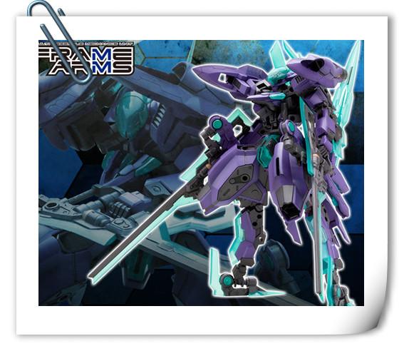 寿屋 1/100 FRAME ARMS SERIES NSG-X1 大鹫:RE