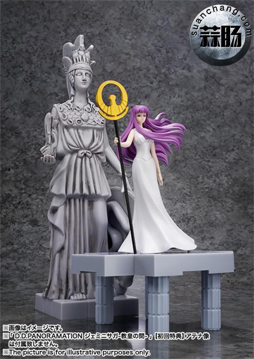 BANDAI D.D.PANORAMATION SERIES 《圣斗士星矢》 黃金12宫扩张套装 圣域之火钟楼 女神雅典娜与士兵 模玩 第9张