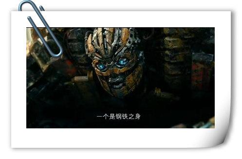 《变形金刚5:最后的骑士》首个中文预告片公布