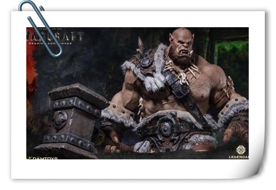 DAMTOYS新品: 史诗系列 《魔兽》- 奥格瑞姆 28寸精致雕像