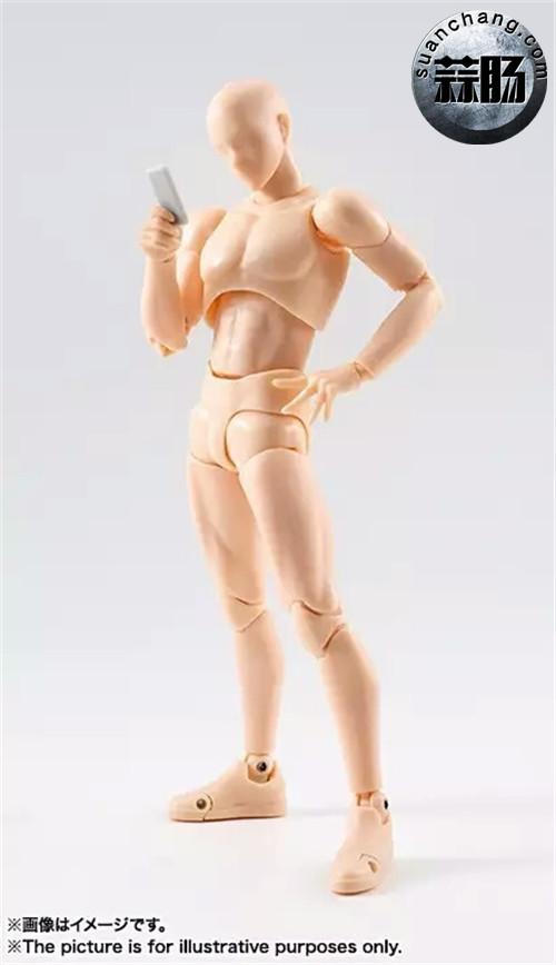 万代 S.H.Figuarts 男性素体DX SET(Pale orange Color Ver.) 模玩 第6张