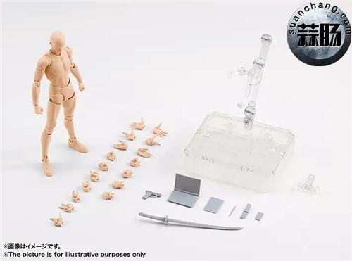 万代 S.H.Figuarts 男性素体DX SET(Pale orange Color Ver.) 模玩 第9张