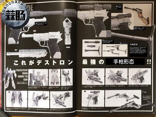 MP-36威震天最新杂志说明分享 附带中文翻译 变形金刚动态 第4张