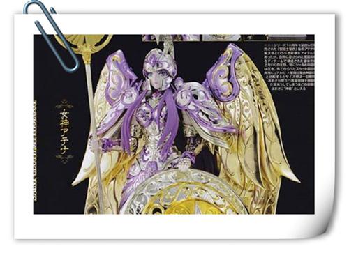 圣斗士圣衣神级之雅典娜、哈迪斯杂志图