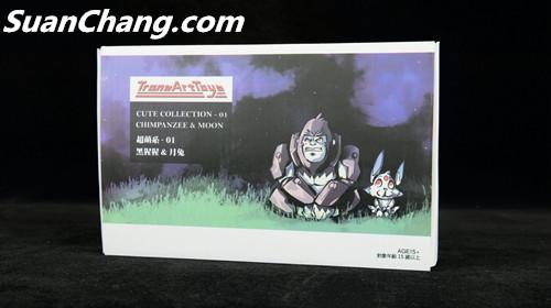 【第三方新品牌TransArt Toys】 CC-01 黑猩猩 赏析 第6张