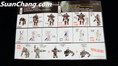 【第三方新品牌TransArt Toys】 CC-01 黑猩猩 赏析 第9张