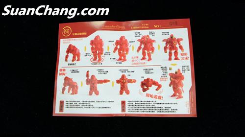 【第三方新品牌TransArt Toys】 CC-01 黑猩猩 赏析 第10张
