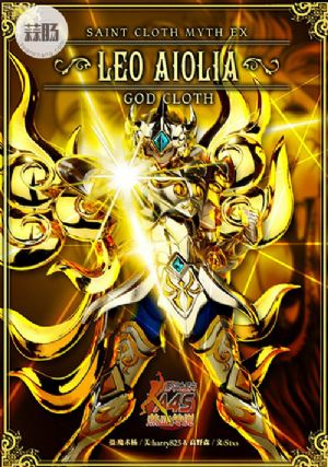 圣衣神话EX黄金魂之1——狮子座艾欧里亚