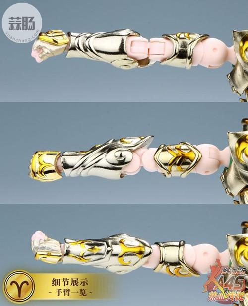 圣衣神话EX黄金魂之2——白羊座穆 模玩 第34张