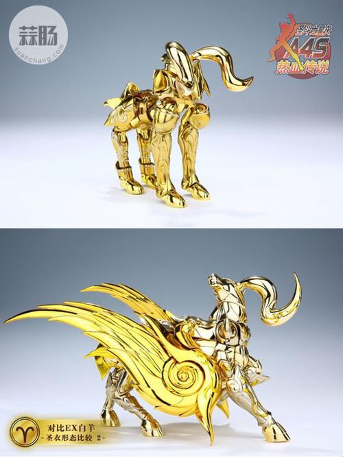 圣衣神话EX黄金魂之2——白羊座穆 模玩 第46张