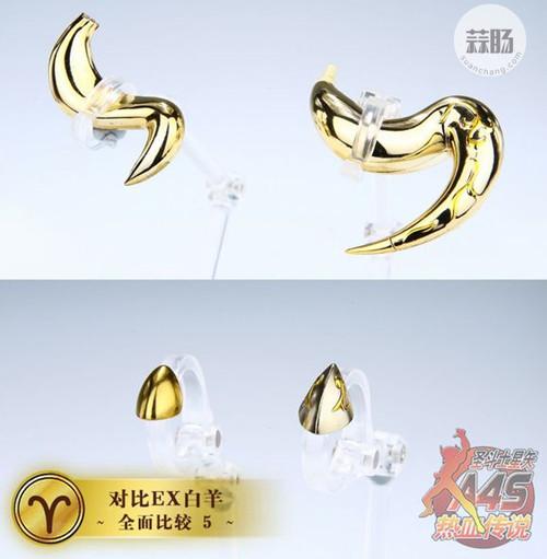 圣衣神话EX黄金魂之2——白羊座穆 模玩 第51张