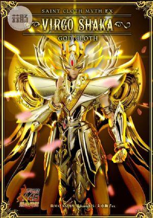 圣衣神话EX黄金魂之3——处女座沙加