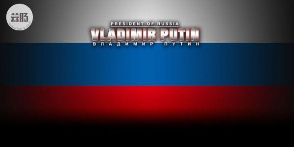 DID新品 俄罗斯总统 - 弗拉基米尔·普京 2.0版