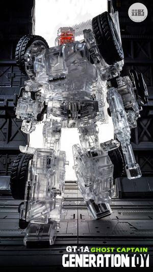 【GT大力神】限量版透明铲车——幽灵队长