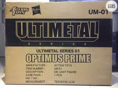 ART STORM EX合金 变形金刚 ULTIMETAL UM-01 擎天柱