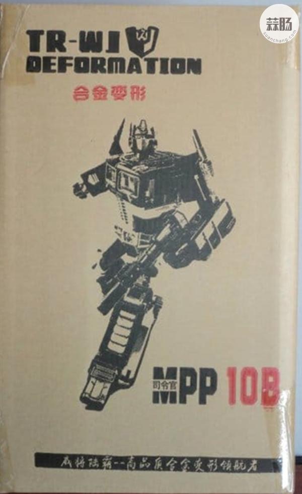 迷友入手晒影——MPP10-B暗黑擎天柱 变形金刚 第6张