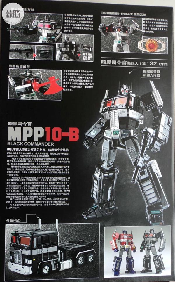 迷友入手晒影——MPP10-B暗黑擎天柱 变形金刚 第11张