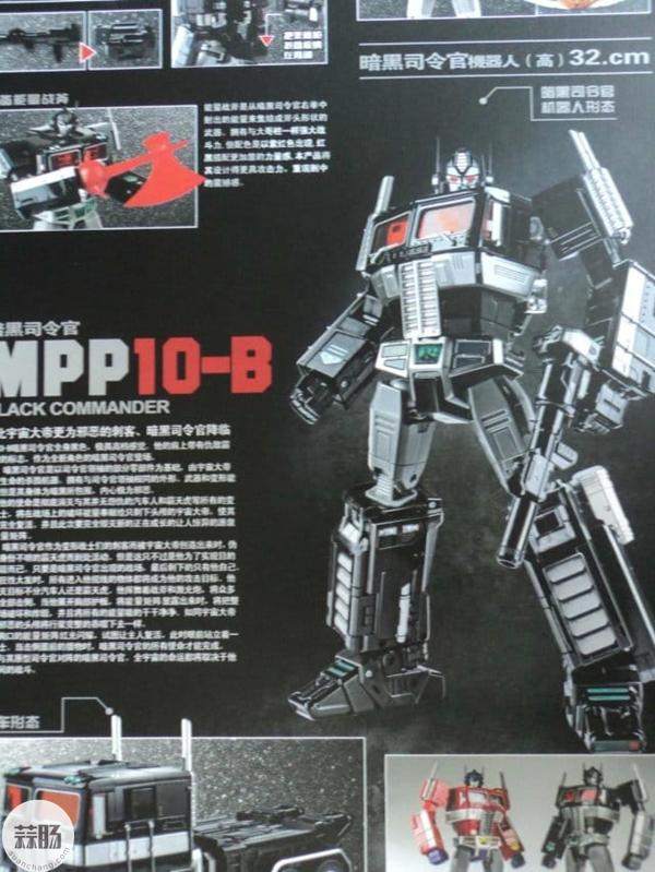 迷友入手晒影——MPP10-B暗黑擎天柱 变形金刚 第15张