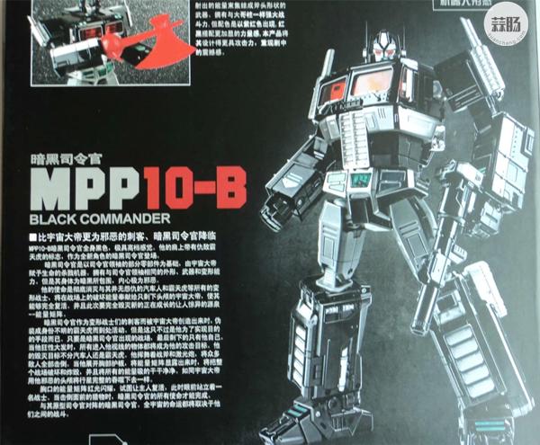 迷友入手晒影——MPP10-B暗黑擎天柱 变形金刚 第16张