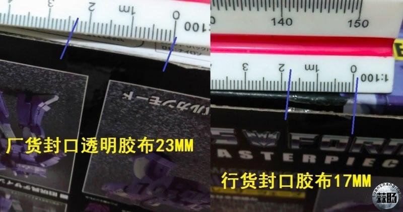 迷友对比评测分享——MP29厂货与正版行货 评测 第2张