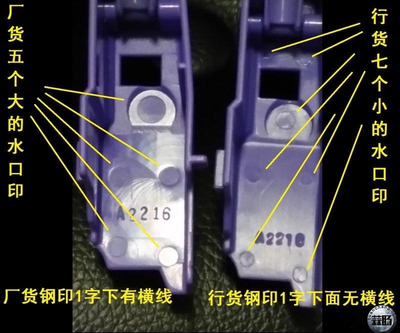 迷友对比评测分享——MP29厂货与正版行货 评测 第7张