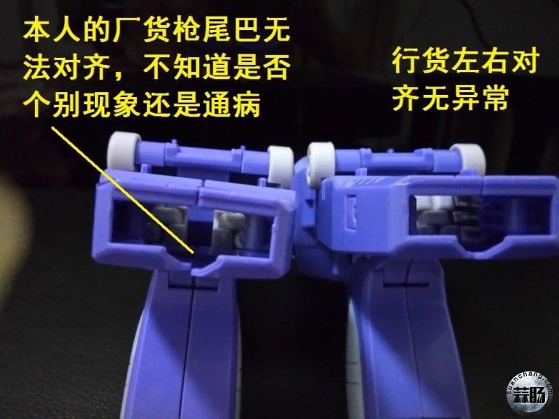 迷友对比评测分享——MP29厂货与正版行货 评测 第12张