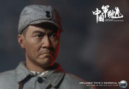 INFLAMES TOYS X NEWSOUL TOYS 新品中国军魂 - 亮剑出鞘