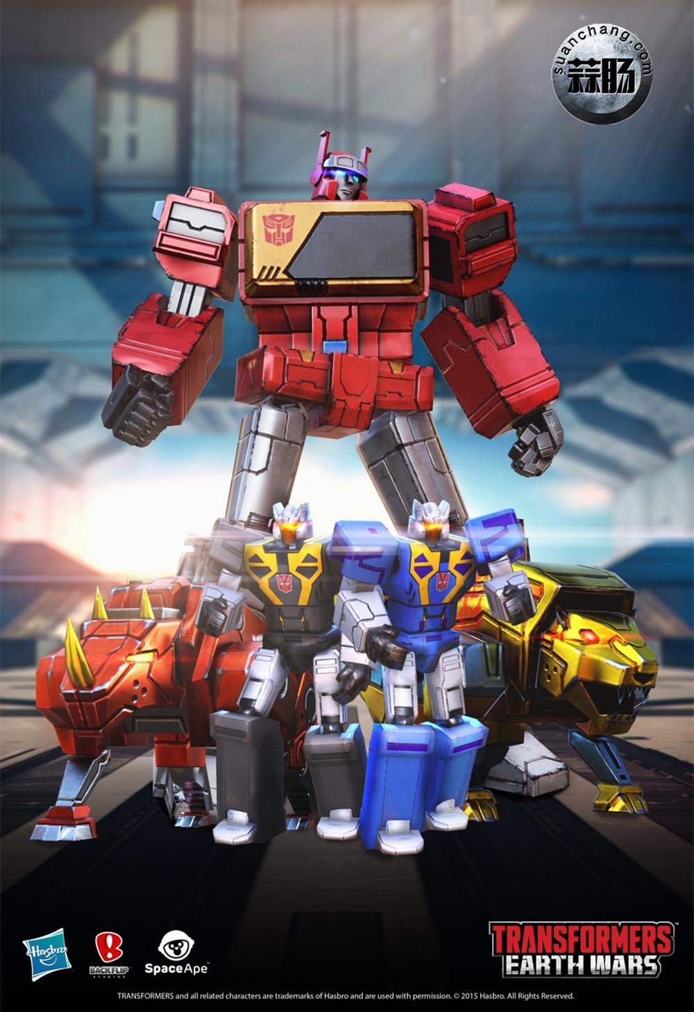 Transformers Earth Wars 游戏人物(一) 变形金刚 第3张