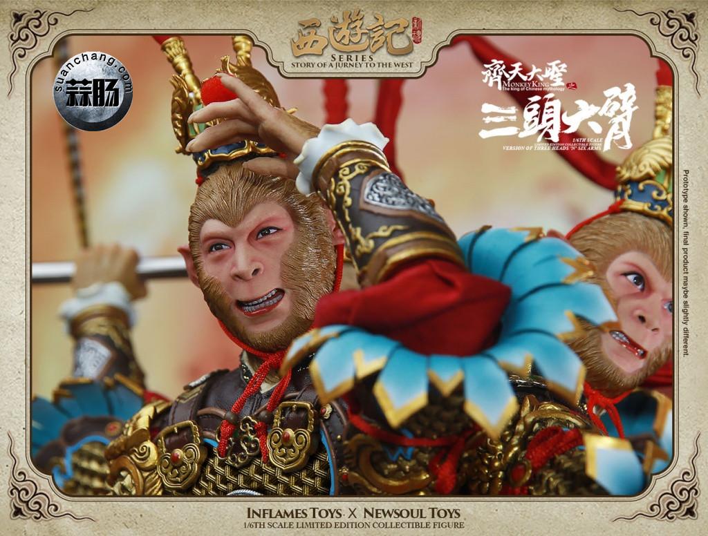INFLAMES(猴子厂)新货:《西游记》齐天大圣三头六臂 模玩 第2张