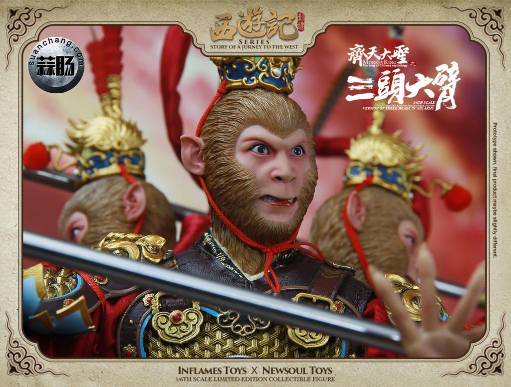 INFLAMES(猴子厂)新货:《西游记》齐天大圣三头六臂 模玩 第4张