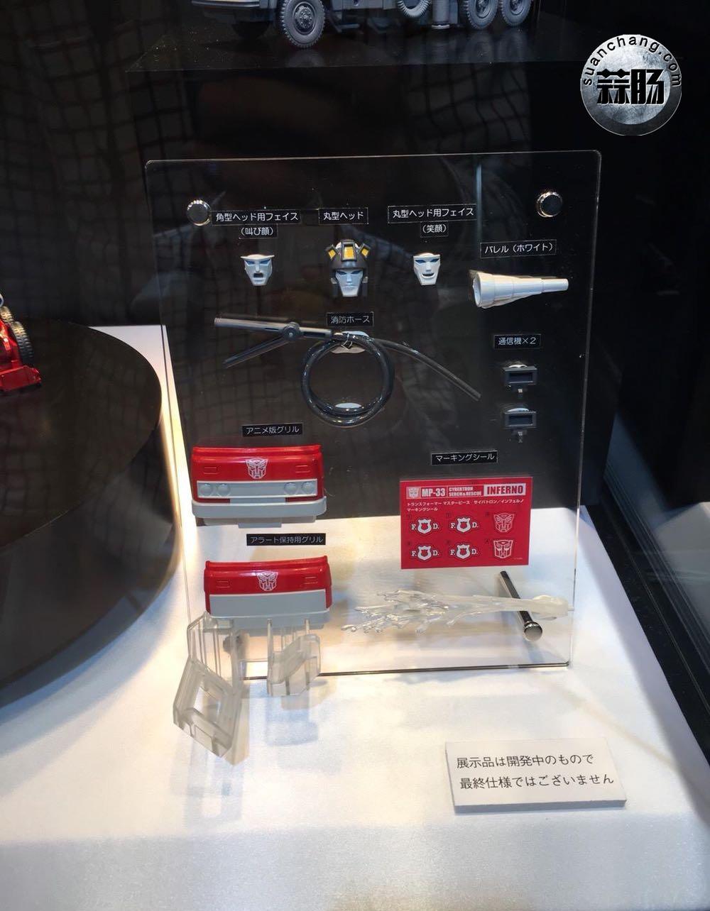 变形金刚新品:MP33消防车 变形金刚 第4张